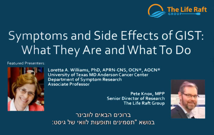 Side Effects Webcast Hebrew version